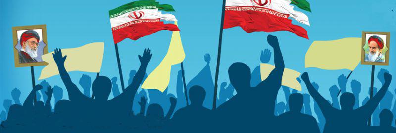 تہران میں امریکی سفارتخانے پر قبضہ