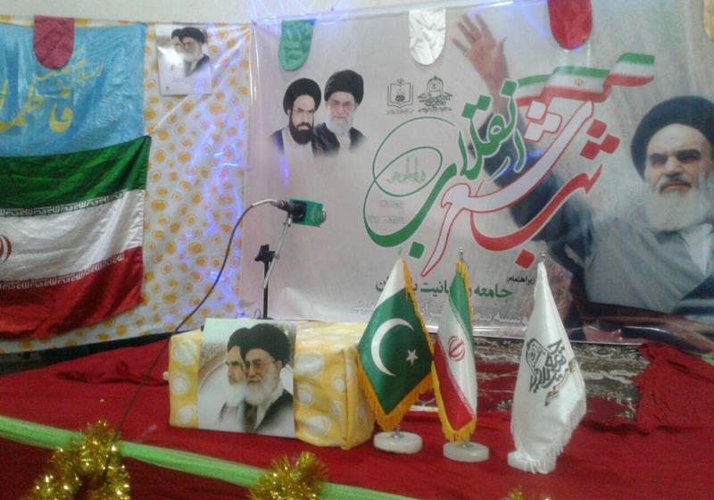 خمینی حسینی انقلاب