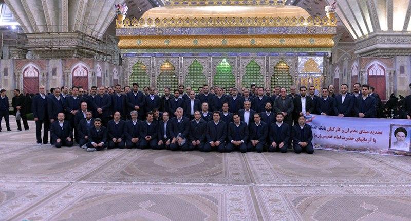 دہہ فجر کے موقع پر؛ حکومت سمیت دیگر ادارے، آرگنائزیشنز اور لوگوں کی مختلف طبقوں کی حرم امام خمینی (رح) میں حاضری اور آپ کی تمناؤں سے تجدید عہد-5