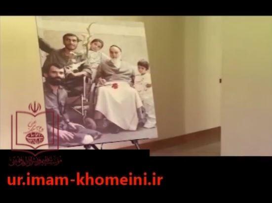 اسلامی انقلاب اور اسلامی جمہوریہ