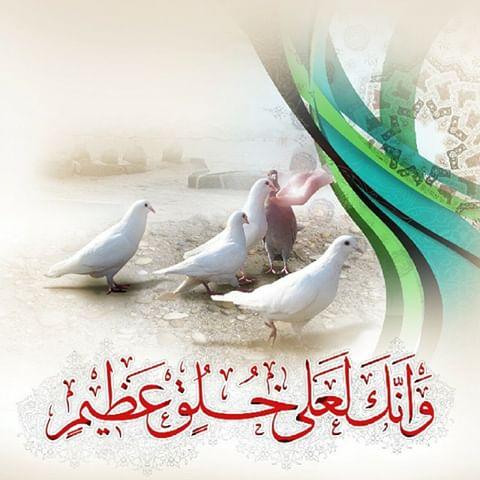 رسولخدا (ص) اور اسلامی آداب و اخلاق کی رعایت