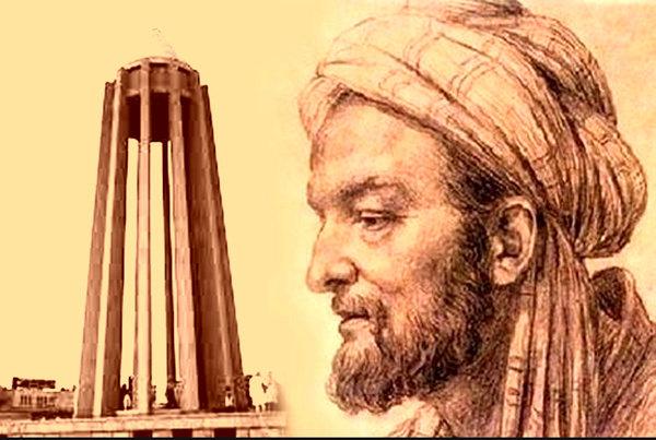 شیخ الرئیس ابوعلی سینا کی عظمت بیانی