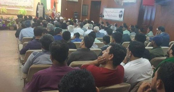 کراچی خانہ فرہنگ میں اسلامی انقلاب کی سالگرہ پر سیمینار کا انعقاد