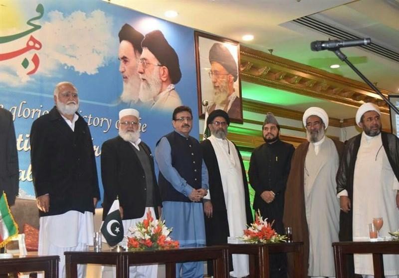 انقلاب اسلامی کی 39ویں سالگرہ پر میریٹ ہوٹل اسلام آباد میں تقریب کا انعقاد