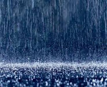 بارش کے پانی کا کیا حکم ہے؟