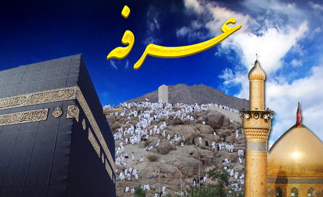 آج؛ امام حسین(ع) حج کو عمرہ سے بدل کر کربلا کی سمت روانہ ہوئے ہیں