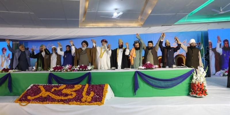لاہور میں وحدت امت و حرمت رسول اکرم (ص) کانفرنس کی تصویری جھلکیاں