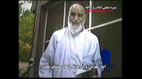 امام خمینی(رح) کی عملی سیرت