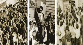 امام خمینی(رح) کا قم المقدسہ میں گیارہ ماہ پر مشتمل قیام