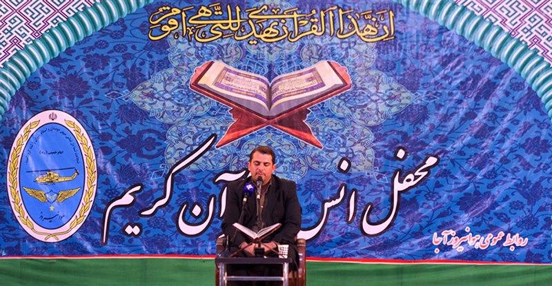 "حرم امام خمینی (رح) میں ""محفل انس با قرآن"""