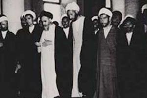 بزرگ علماء کا احترام