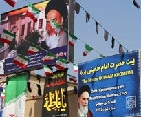 اسلامی انقلاب ایران کا عظیم کارنامہ، کیا ہوسکتا ہے؟