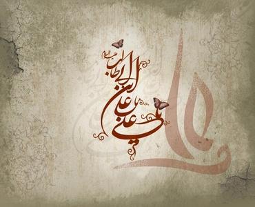 حضرت علی(ع) کی سیرت میں سیاست اور دیانت
