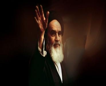 امام خمینی (رح) اور انسان دوستی