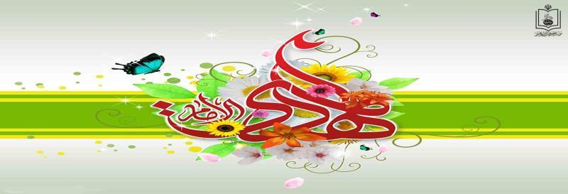 امام زمانہ (عج) کی امامت