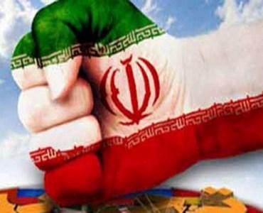 اسلامی انقلاب کا کمال