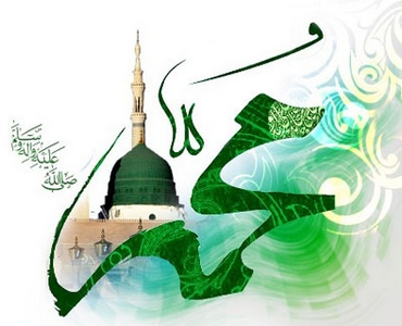 امام خمینی (رح) کی نگاہ میں بعثت کی اہمیت