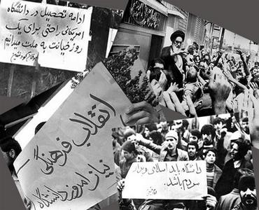 امام خمینی (رح) نے ثقافتی تبدیلی ایجاد کی