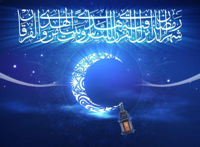 ماه رمضان مبارک کے آداب و خصوصیات قرآن و حدیث کی روشنی میں
