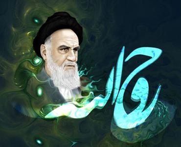 ایرانی ثقافت میں امام خمینی (رح) کا اثر