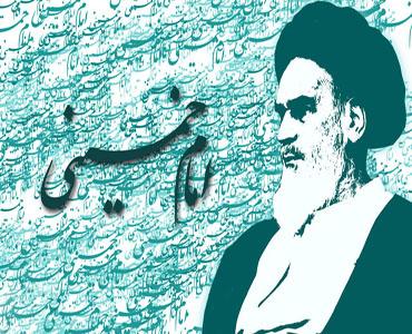 نوجوان امام خمینی(رح) کی نگاہ میں