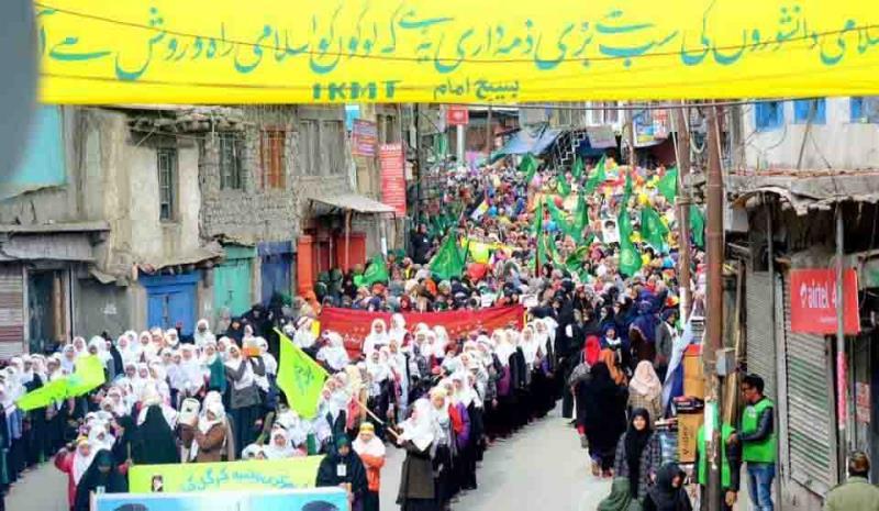 اسلامی انقلاب کی سالگرہ پر کرگل میں عظیم الشان تقریب کا انعقاد