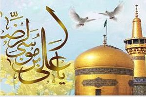 شیعت کی سربلندی میں امام رضا (ع) کا کردار
