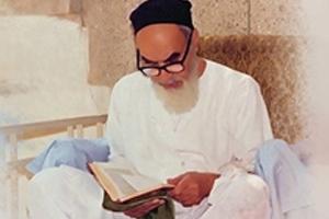 کیا ہر کوئی قرآن کریم سے علم حاصل کر سکتا ہے؟