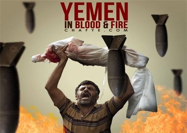 یمن کے عوام پر اس لئے ظلم کیا جا رہا ہے چونکہ وہ مہدی موعود (عج) کے ظہور کیلئے راہ ہموار کر رہے ہیں