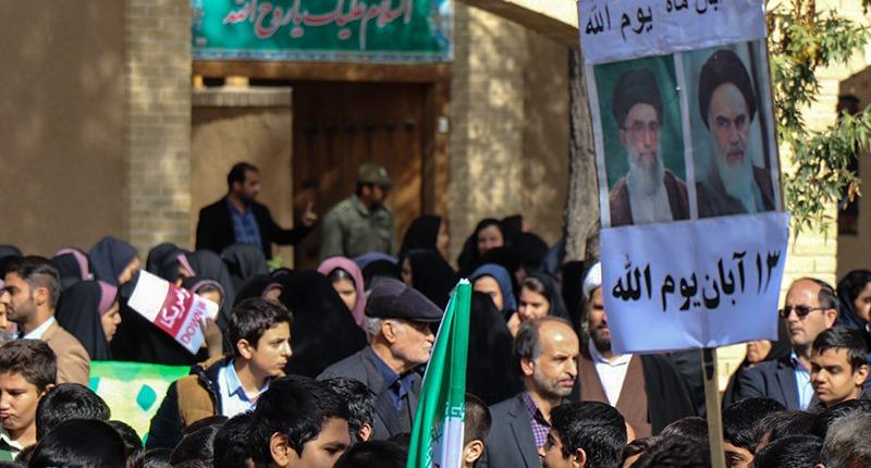 خمین میں، امام خمینی کے تاریخی گھر اور جائے پیدائش کے ارد 13/ آبان کی تقریب/2018