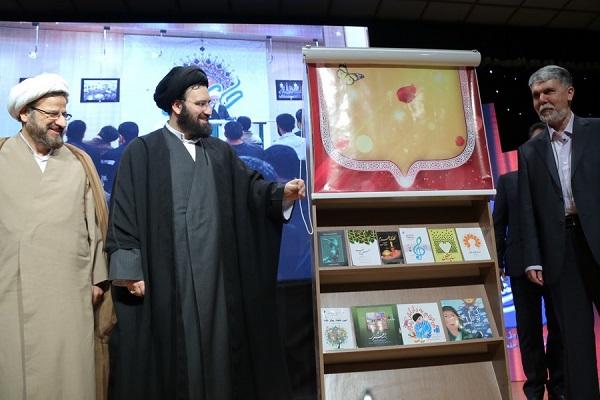 امام خمینی کے اشعار، آپ کی گہری نظر کے عکاس