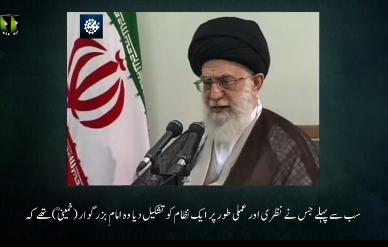 امام (رح) نے دینی جمہوریت کو بیان فرمایا