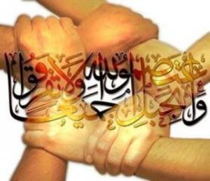 مسلمانوں کے درمیان اتحاد حکمت عملی یا سیاسی مصلحت