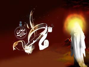 فاطمہ زہراء سلام اللہ علیہا، قرآن اور احادیث میں