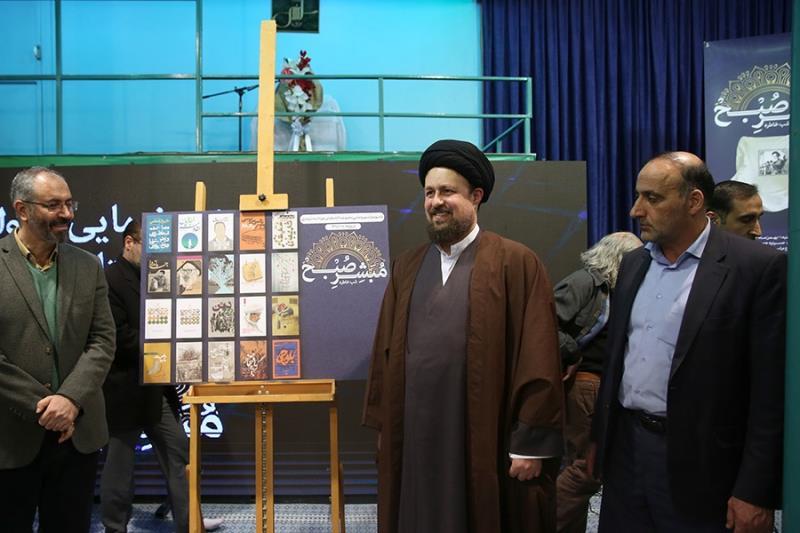 """حسینیہ جماران، سید حسن خمینی کی موجودگی میں سورہ مہر پبلکشنز کی """"تاریخ شفاہی"""" عنوان کے تحت جدید ۲۱ اثر کا رسم اجرا /۲۱۰۸ء"""