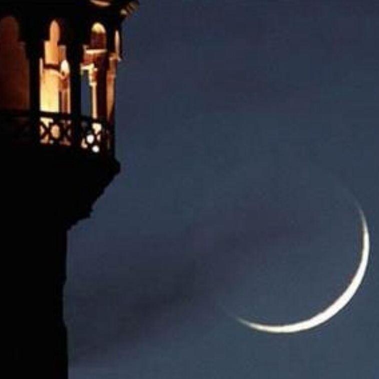ماہ رمضان کی آخری رات