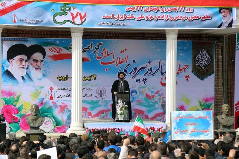 اسلامی انقلاب ایران کی ۳۹ویں سالگرہ کے موقع پر، یادگار امام سید علی خمینی ارومیہ شہر میں شاندار عوامی مارچ میں شریک /۲۰۱۸ء