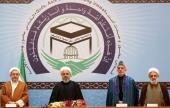 تصویری رپورٹ/ اسلامی جمہوریہ ایران کے صدر حسن روحانی کی موجودگی میں تہران میں 32 ویں عالمی وحدت اسلامی کانفرنس کی افتتاحی تقریب منعقد ہوئی