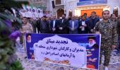 تہران کے ضلع 19 / کے میونسپلٹی کے کارکن اور منیجرز کی حرم امام خمینی(رح) میں حاضری اور ان کی تمناؤں سے تجدید عہد/2018