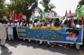 اسلام آباد میں مختلف دینی جماعتوں کی جانب سے مشترکہ یوم القدس ریلی کے مناظر
