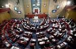یہاں عوام پارلیمنٹ تشکیل دیتی ہے