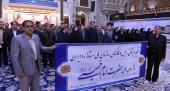 ایران کے قومی سٹینڈرڈ تنظیم کی حرم امام خمینی (رح) میں حاضری اور ان کی تمناؤں سے تجدید عہد