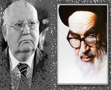 گورباچف کو امام خمینی (رح) کی نصیحت