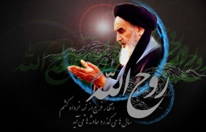 امام زمانہ (عج) کی عبوری حکومت کے بانی، خمینی