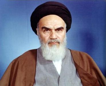 امام خمینی (رح) اور ان کی اہلیہ