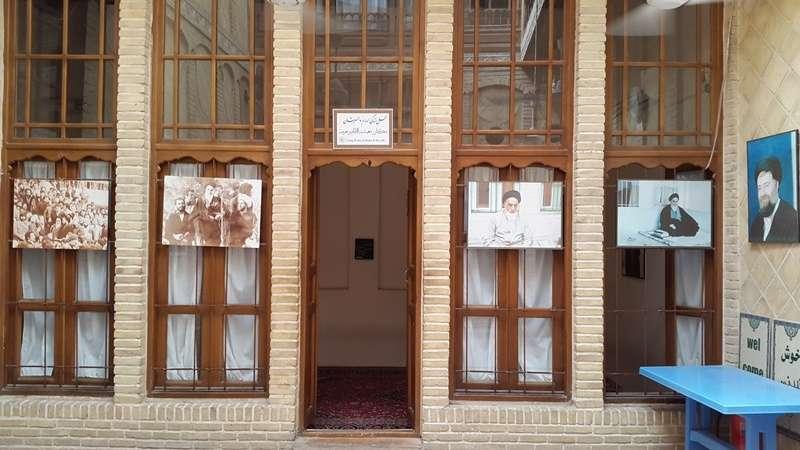 نجف اشرف میں امام خمینی(رح) کا گھر