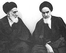 امام خمینی (رح) کا احترام
