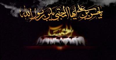 امام حسن مجتبی (ع) کی سوانح حیات
