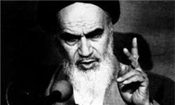 4 نومبر1979 کو ایران میں ایک نیا انقلاب  برپا ہوا