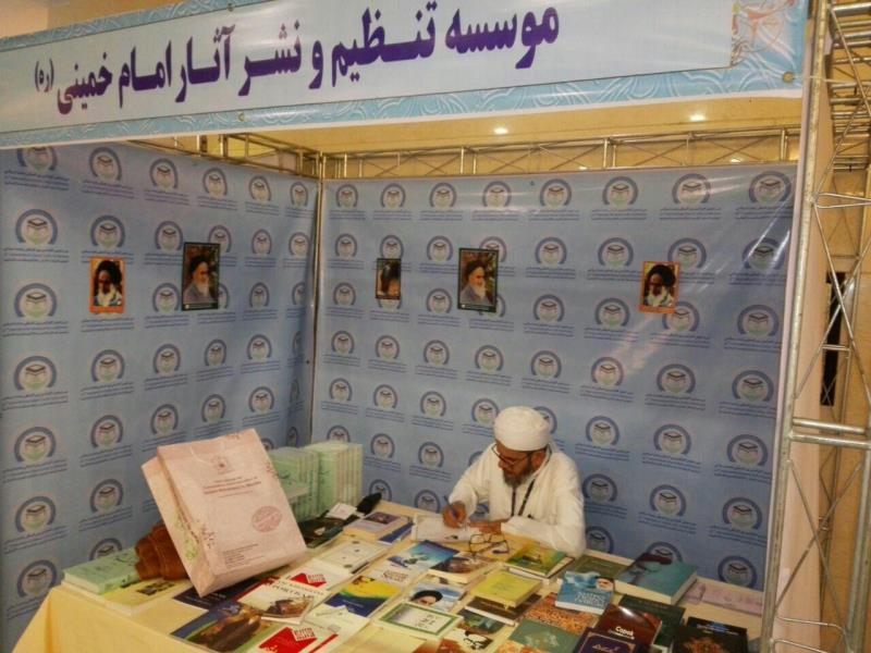 تصویری رپورٹ/  تہران میں 32 ویں عالمی وحدت اسلامی کانفرنس میں موئسسہ تنظیم و نشر آثار امام خمینی(رح) کی شمولیت